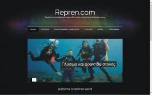 repren_com[2]